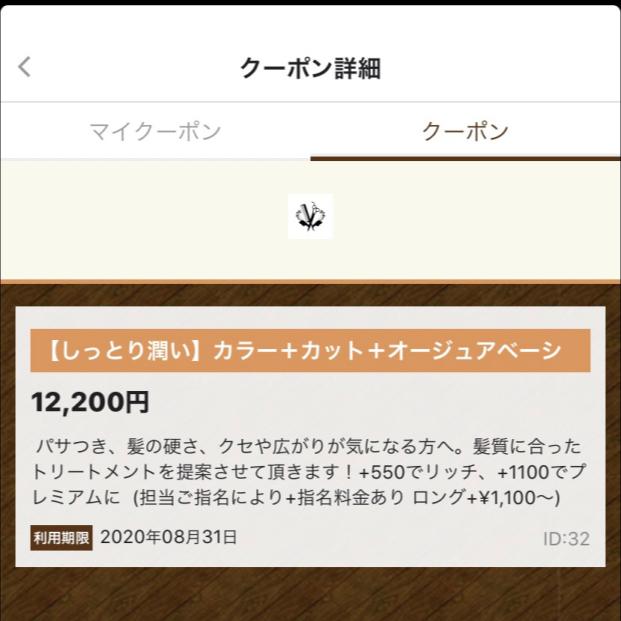 pic20200718151617_2.jpg
