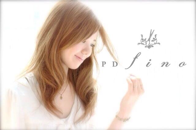 札幌大通の美容室PD fino