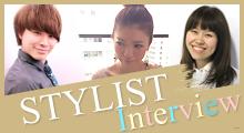 STYLIST Interview
